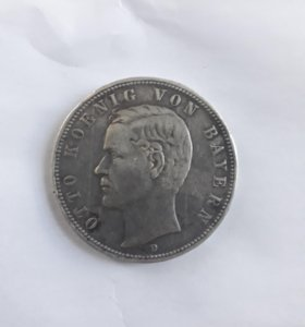 Продам монету серебро