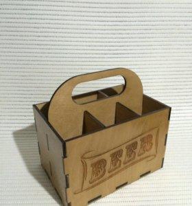 Коробка для пива новая