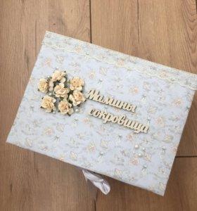 Коробочка для хранения мамины сокровища