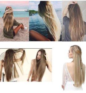 Волосы на заколках (клипсах)
