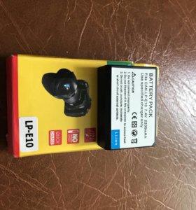 Батарея LP-E10 для Canon 2200 mAh