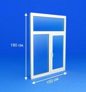 Окна пластиковые пятикамерные 3 шт.