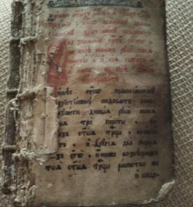 Старинный молитвенник
