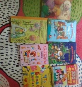 детские книги.цены разные