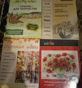 Журналы для творчества