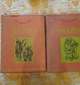 "Сервантес ""Дон Кихот"" 1935 г."