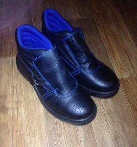Сварочные ботинки