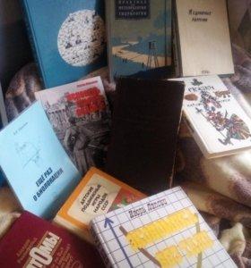 Книги, наука, медицина, сказки