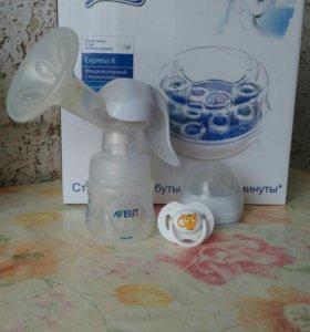 Молокоотсос + стерилизатор в подарок