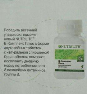 Витамины Амвей