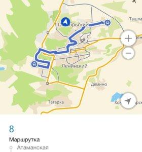 Аренда маршрута