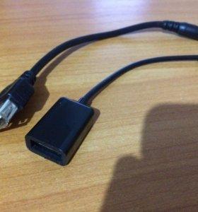 Переходник AUX-USB