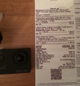 Экшн камера SJCAM 4000wifi
