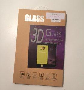 Защитное стекло на айфон 7