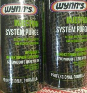 Промывка инжекторной системы wynn's