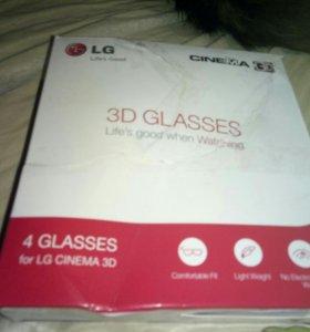 3D очки LG 3 пары