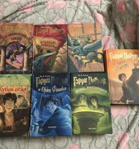 Гарри Поттер серия 7 книг издательство Росмэн