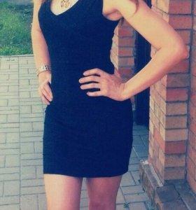 Платье по фигуре.