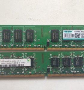 DDR2 800 pc6400