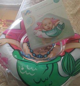 Круг на шею для младенца