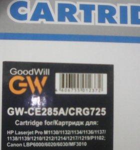 Картридж для лазерного HP и Canon