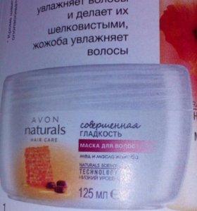 Маска для волос AVON naturals HAIR CARE