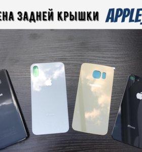 iPhone X, Samsung S8, IPhone 8