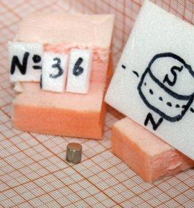 Магнит для крепления мелких деталей 6*6 мм
