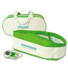 Пояс для похудения OMMASSAGE