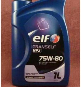 Масло трансмиссионное elf 75w-80