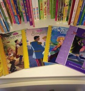 Книжки для девочки