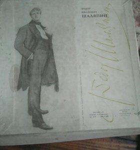 Граммпластинок из 8 штук Ф едора Ивановича Шаляпин