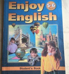 Учебник английского языка,5-6 класс