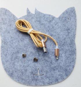 Магнитный кабель для смартфона/iPhone 3 в 1