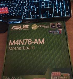 Хороший комплект AMD для ИГР. проц+мать+озу