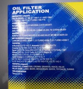 фильтр маслянный SK 804 SCT
