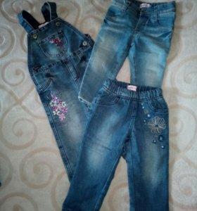 Вещи пакетом на девочку, джинсы, куртка, 80