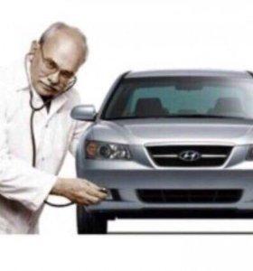 Диагностика перед покупкой авто