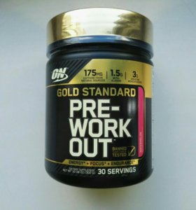 Предтреник Gold Standard PRE-Workout 300 г.