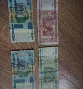 Белорусские рубли 2000 года.
