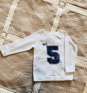 Кофта H&M для мальчика