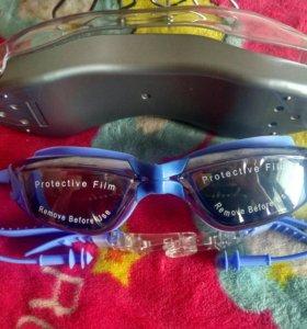 Очки для плавания+чехол+затычки для ушей