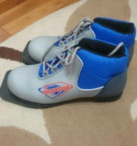 Ботинки лыжные ращмер 36-37