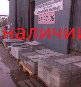 Производство тротуарной плитки брусчатки