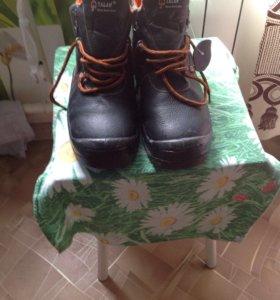 Ботинки с металическим носком