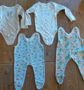 Вещи для малыша 70-80