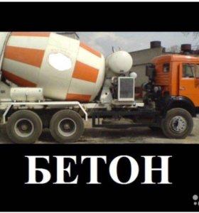 БЕТОН от производителя Доставка