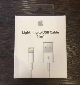 Оригинальный Кабель Apple iPhone Lightning to USB