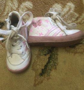 Ботинки 13-14 см