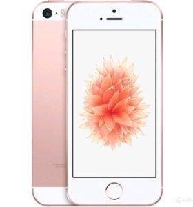 Смартфон iPhone SE 32Гб новый rose gold